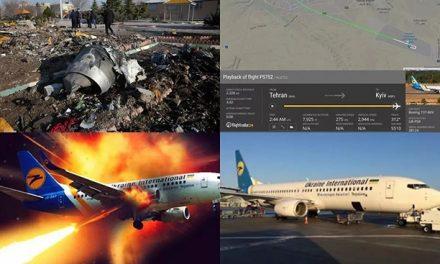 快讯|伊朗承认击落乌克兰客机;蔡英文连任台湾地区领导人!